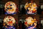 2012.02 中、彰市燈會:2012.02 彰化燈會~龍珠