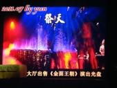 2011.07 北京:708.3 金面王朝 (199)