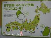 2014.04 日本~北陸:2014.04.03 日本富山機場 (5).JPG