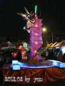 2012.02 中、彰市燈會:2012.02 彰化中山堂燈會~龍蟠101大樓 00