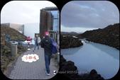 2018.02 英冰極光~冰島:d2-2018.02.03-03.1 藍湖入口 (7).jpg
