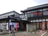 2014.04 日本~北陸:2014.04.03 北陸海鮮御膳 (14).JPG