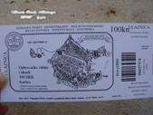 2014.07 克羅埃西亞~杜布尼克,卡佛塔特,其他:2014.07.12~02 杜布尼克古城牆(1~2) (3).JPG