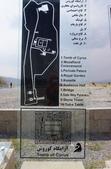 2017.08 伊朗~色拉子:2017.08.16-04.2 色拉子-帕薩爾嘉德(居魯士陵寢) (4).JPG