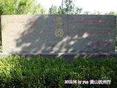 2012.08 大陸黃山行~安徽黟縣(宏村):2012.08.04 黟縣宏村 (7).JPG