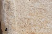 2017.08 伊朗~色拉子:2017.08.16-04.2 色拉子-帕薩爾嘉德(居魯士陵寢) (10).JPG