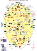 2012.08 大陸黃山行~安徽(黃山):黃山map00.jpg