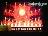 2011.07 北京:708.3 金面王朝 (201)