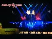 2011.07 北京:708.3 金面王朝 (122)