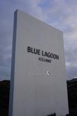 2018.02 英冰極光~冰島:d2-2018.02.03-03.1 藍湖入口 (3).JPG