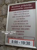 2014.07 克羅埃西亞~杜布尼克,卡佛塔特,其他:2014.07.12~02 杜布尼克古城牆(1~2) (2).JPG