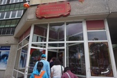 2018.07 波波斯~機場,立陶宛:d02-2018.07.16-03.1 威爾紐斯(中式餐館) (1).JPG