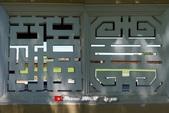 2016.07 中越~順化:2016.0701~02.7 順化皇城3 (紫禁城右殿窗花).jpg