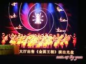 2011.07 北京:708.3 金面王朝 (209)