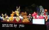 2012.02 中、彰市燈會:2012.02 彰化中山堂燈會~環保一條龍 01