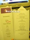 2014.08 機場、機餐、土東(人頭山):2014.08.11~02 土航 menu (1).JPG