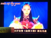 2011.07 北京:708.3 金面王朝 (60)