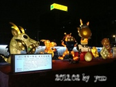 2012.02 中、彰市燈會:2012.02 彰化中山堂燈會~環保一條龍 00