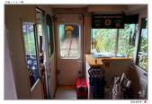 日本.海之京都~丹鐵觀光列車黑松號_Oct'18:Kuro12.jpg