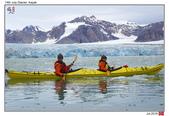 14th July Glacier, Svalbard_Jul'18:SVBgi.jpg