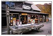 日本東北紅葉散策_Oct'07:JP008.jpg