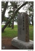 日本.海之京都~天橋立_Oct'18:AMNHDT19.jpg