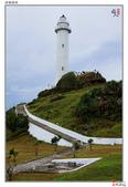 燈塔の旅:綠島燈塔_20161002.jpg
