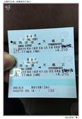 日本.海之京都~天橋立_Oct'18:AMNHDT01.jpg