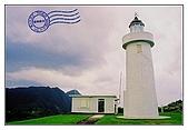 燈塔の旅:蘭嶼燈塔_20050403.jpg
