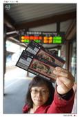 日本.海之京都~丹鐵觀光列車黑松號_Oct'18:Kuro01.jpg
