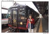 日本.海之京都~丹鐵觀光列車黑松號_Oct'18:Kuro03.jpg