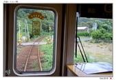 日本.海之京都~丹鐵觀光列車黑松號_Oct'18:Kuro17.jpg