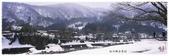 日本中部お雪見~白川鄉_Feb'10:shirakawa01.jpg