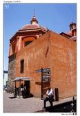 Guanajuato, Mexico_Mar'19:GNJT15.jpg