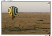 Balloon Safari, Masai Mara, Kenya_Oct'17:Balloon21.jpg