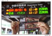 日本.海之京都~丹鐵觀光列車黑松號_Oct'18:Kuro02.jpg