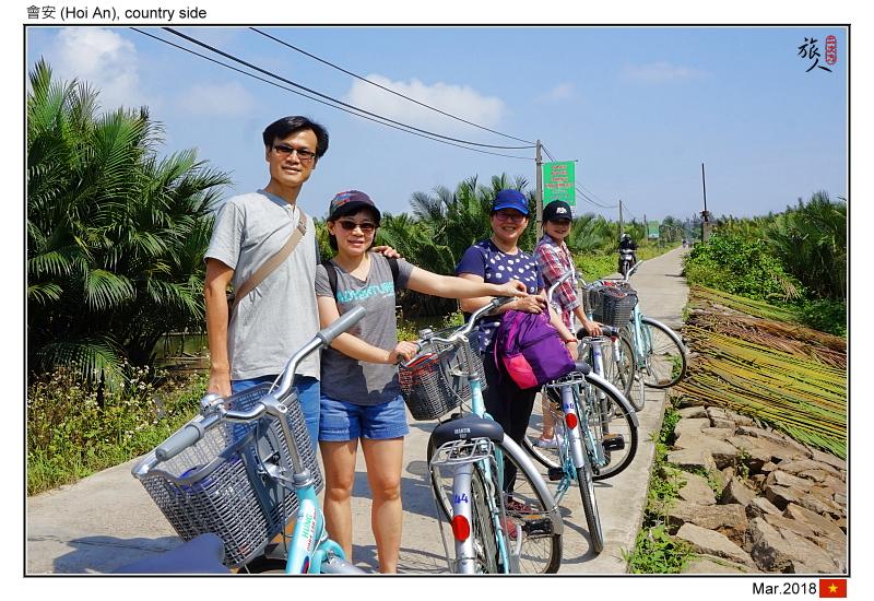 越南.會安 鐵馬鄉村遊_Mar'18:HA03.jpg