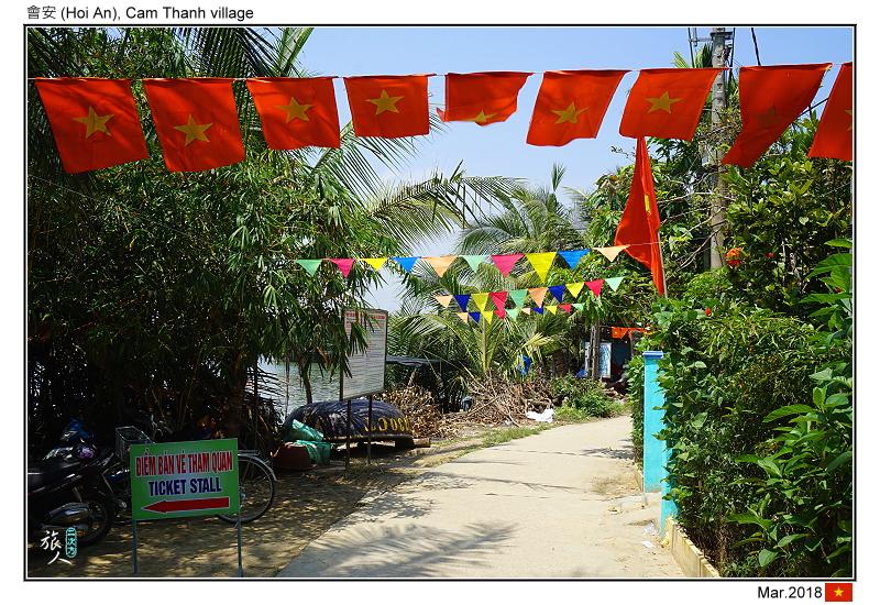 越南.會安 鐵馬鄉村遊_Mar'18:HA23.jpg