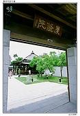 山水.花蓮_Jul'09:Hualien17.jpg