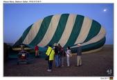 Balloon Safari, Masai Mara, Kenya_Oct'17:Balloon05.jpg