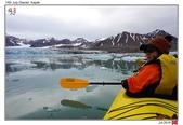 14th July Glacier, Svalbard_Jul'18:SVBgk.jpg