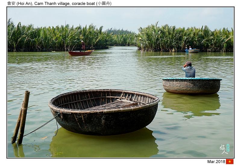 越南.會安 鐵馬鄉村遊_Mar'18:HA07.jpg