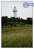 燈塔の旅:鵝鑾鼻燈塔2_20081110.jpg
