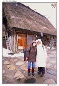 日本中部お雪見~白川鄉_Feb'10:shirakawa18.jpg