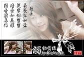 12 觸動情絲:m0012 髮香.jpg