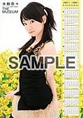 水樹奈奈NaNaMiZuKi:070126_fair_nana.jpg