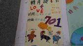 轉角換換愛:我們班的海報~~