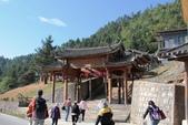 探訪納西族心目中的一座神山‧玉龍雪山~~:IMG_8727.JPG