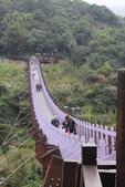 訪‧宛如一座巨龍蟠踞山中...內湖白石湖吊橋:IMG_1296.JPG