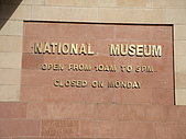 印度尼泊爾朝聖之旅-2008.9.21~10.1:DSC00932-博物館.JPG